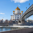 Cathedral of Christ the Saviour and Patriarshy Bridge in Moscow — Stock Photo
