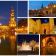 Set of photos with views of night Seville, Spain — Stock Photo #41113259