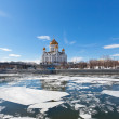 Stock Photo: Cathedral of Christ Saviour