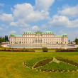 Belvedere - a palace complex in Vienna in Baroque style — Stock Photo
