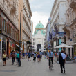 Tourists in the center of Vienna — Stock Photo