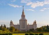 Edificio principal de la universidad estatal de moscú — Foto de Stock