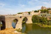 Old stone Alkantar Bridge — Stock Photo