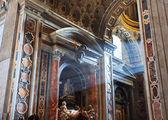 St. Peter's Basilica — Foto Stock