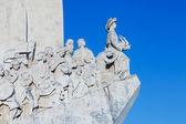 Monumento a los Descubrimientos — Stockfoto