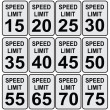 ������, ������: Speed limit
