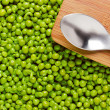 Stock Photo: Green Peas