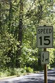 Ograniczenie prędkości 15 — Zdjęcie stockowe