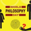 World Philosophy Day — Stock Vector #31704427