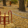 Playground autumn park — Stock Photo