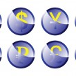 Stock Vector: Button symbols currencies