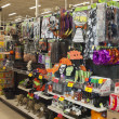 Foto Stock: Halloween, stores with holiday trappings.