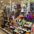 Halloween, the stores with holiday trappings. — Стоковая фотография