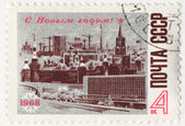 New Year 1968 in Moscow on post stamp — Stock Photo