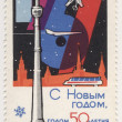 New Year 1967 in Moscow and Ostankino TV Tower on post stamp — Stock Photo