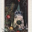 New Year 1971 in Moscow on post stamp — Stock Photo