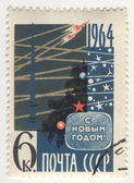 新的一年 1964年在莫斯科对邮政邮票 — 图库照片