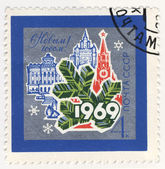 New Year 1969 in Moscow on post stamp — Stock Photo
