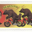 Stockfoto: Soviet bear trainer Valentin Filatov on post stamp