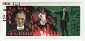 Circus magician Emil Kio on post stamp — Stock Photo