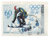 Skokan na lyžích na poštovní známce — Stock fotografie