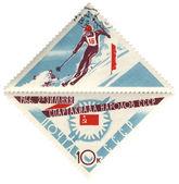 Slalom on post stamp — Stock Photo