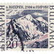 Mount Vihren on bulgarian post stamp — Stock Photo