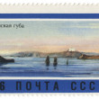 Kamchatka, Avacha Bay on post stamp — Stock Photo