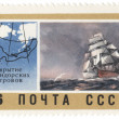 Discovery of Commander Islands on post stamp — Stock Photo #18069579