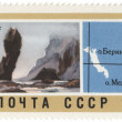 Commander Islands on post stamp — Stock Photo #18069587