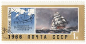Discovery of Commander Islands on post stamp — Stock Photo