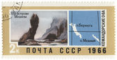 Commander Islands on post stamp — Stock Photo
