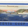 Stockfoto: Kamchatkpeninsula, outer harbor in Petropavlovsk on post stamp