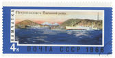 Kamchatka peninsula, outer harbor in Petropavlovsk on post stamp — Stock Photo