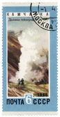 Kamchatka, the Valley of Geysers on post stamp — Stock Photo