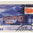 itkol tourist complex on post stamp — Stock Photo