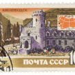Old fortress in Kislovodsk, Russia on post stamp - Stock Photo