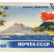 Royalty-Free Stock Photo: Volga river with passenger ship on post stamp