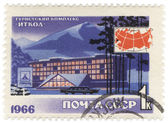 Itkol tourist complex on post stamp — Foto Stock