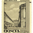 View of Architect Rossi Street in St. Petersburg on post stamp — 图库照片