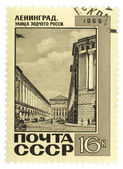 View of Architect Rossi Street in St. Petersburg on post stamp — Stock Photo