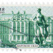 Catherine Palace in Tsarskoye Selo on post stamp — Stock Photo