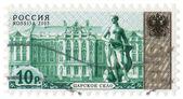 Catherine Palace in Tsarskoye Selo on post stamp — Stock Photo