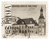 Mining Academy in Kielce (Poland) on post stamp — Stock Photo