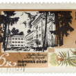 Stockfoto: Narva-Joesuu resort in Estonion post stamp