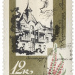 Spa resort Zelenogradsk (Cranz) on post stamp - Stock Photo