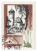 Resort Svetlogorsk (Rauschen) on post stamp — Stock Photo