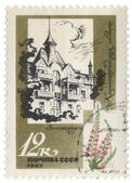 Spa resort Zelenogradsk (Cranz) on post stamp — Stock Photo