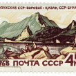 Lake Borovoe in Kazakhstan on post stamp — Stock Photo