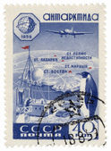 Research station in Antarctica on post stamp — Foto Stock